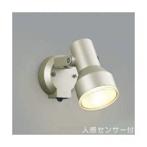 屋外 照明 スポットライト LED一体型 人感センサー付 タイマー付 ON-OFFタイプ ビーム球150W相当 広角 防雨型 ウォームシルバー 照明器具|estoah