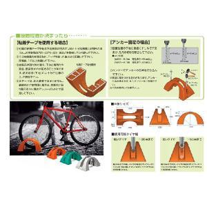 自転車スタンド 1台用 樹脂製 サイクルポジション 自転車置き場 自転車|estoah|05