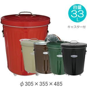 ゴミ箱 ごみ箱 バケツ ふた付き OBAKETSU オバケツ 容量33リットル キャスター付 大容量 おしゃれ アイボリー/赤/緑/黒/ブラウン|estoah