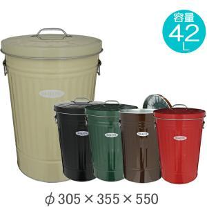 ゴミ箱 ごみ箱 バケツ ふた付き OBAKETSU オバケツ 容量42リットル おしゃれ アイボリー/赤/緑/黒/ブラウン|estoah