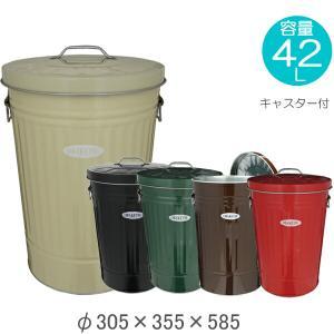 ゴミ箱 ごみ箱 バケツ ふた付き OBAKETSU オバケツ 容量42リットル キャスター付 大容量 おしゃれ アイボリー/赤/緑/黒/ブラウン|estoah