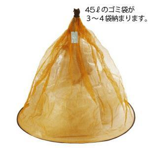 カラス対策 ゴミネット カプサイシン入り カラス博士のゴミネット 黄色 45Lの袋が3〜4個入る 個人用|estoah