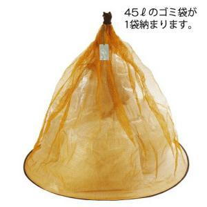カラス対策 ゴミネット カプサイシン入り カラ...の関連商品7