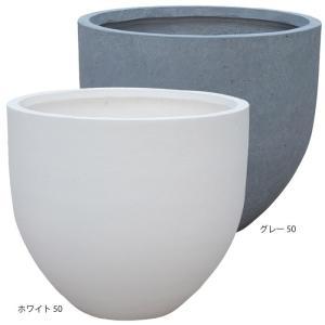 プランター大型 植木鉢 ファイバー ファイバープランター ミュウ ホワイト グレー 50×44cm ガーデニング園芸用品 estoah