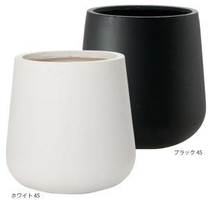 プランター大型 植木鉢 ファイバー ファイバープランター アウゴ45 ホワイト ブラック 45×45cm ガーデニング園芸用品 estoah