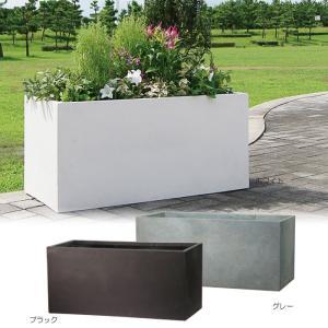 プランター 植木鉢 大型 長方形植木鉢 ファイバープランター ラムダ 100×45×45cm ガーデニング 園芸用品|estoah