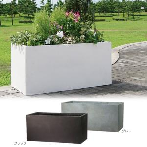 プランター 植木鉢 大型 長方形植木鉢 ファイバープランター ラムダ 60×30×30cm  ガーデニング 園芸用品|estoah