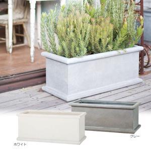 プランター 植木鉢 大型 長方形植木鉢 ファイバープランター ラムダ ヘビーリム 80×35.5×32cm  ガーデニング 園芸用品|estoah