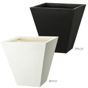 プランター 植木鉢 大型 ファイバープランター ガンマ 45×45×45cm  ガーデニング 園芸用品 estoah