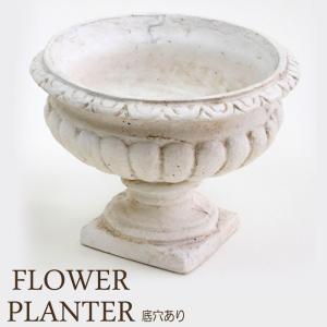 プランター 植木鉢 フラットベース 大 直径26cm (底穴あり)  レジン 鉢 オーナメント オシャレ|estoah