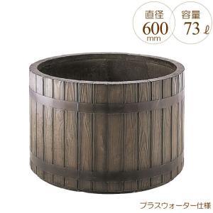 プランター 大型 円形 植木鉢 円柱形 GRCプランター ウッディー 木目 直径600×H450mm プラスウォーター付 ガーデニング 園芸用品 【代引不可】|estoah