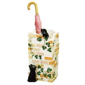 傘立て おしゃれ 黒猫 ラカンパーニュ ガーデンニング雑貨 estoah