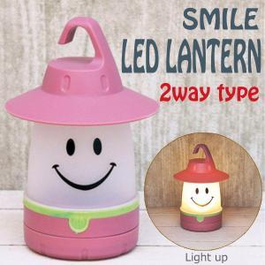 LEDライト スマイルLEDランタン 2way タイプ ピーチ 非常用ライト 防災グッズ 懐中電灯 アウトドア ライト|estoah