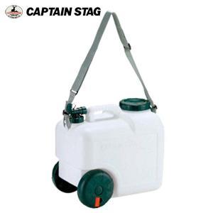 水 タンク 保存容器 抗菌 ボルディー ウォータータンク 30L (キャスター付) CAPTAIN STAG キャプテンスタッグ M-6948 防災グッズ 防災用品 アウトドア 海水浴|estoah