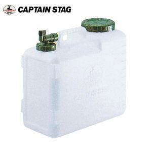 水 タンク 保存容器 抗菌 ボルディー ウォータータンク 20L  CAPTAIN STAG キャプテンスタッグ M-9533 防災グッズ 防災用品 アウトドア 海水浴|estoah
