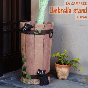 傘立て おしゃれ 黒猫 LA CAMPAGNE BARREL 樽 ガーデンニング雑貨 estoah
