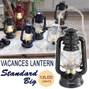 LEDライト スタンダード バカンスLEDランタン BIG カーキ KHAKI アンティーク風 非常用ライト 防災グッズ 懐中電灯 アウトドア|estoah