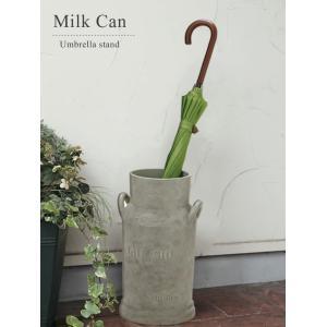 傘立て おしゃれ かわいい ミルク缶 シルバー ガーデンニング雑貨 estoah 02