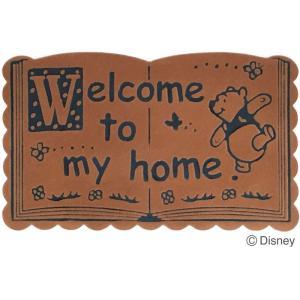 玄関マット 屋外用 ディズニー プーさん ブラウン エントランスマット 泥落とし マット estoah