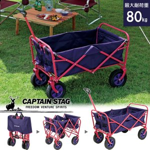 CAPTAIN STAG キャプテンスタッグ リアカー 運搬車 大容量ワゴン ストレッチ 伸縮4輪キャリー TYPE2 パープル 専用カバー付  防災グッズ アウトドア キャンプ|estoah