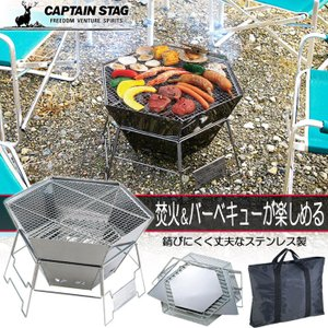 CAPTAIN STAG キャプテンスタッグ ...の紹介画像1