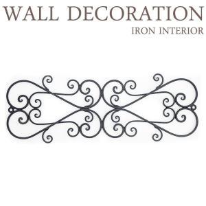 アイアン壁飾り ウォールデコレーション 壁掛け インテリア エンブレム ウォールオーナメント アートパネル インテリア雑貨  ディスプレイ おしゃれ|estoah
