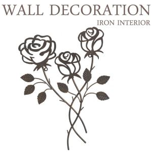 アイアン壁飾り ウォールデコレーション 壁掛け インテリア ローズ 薔薇 ウォールオーナメント アートパネル インテリア雑貨  ディスプレイ 玄関 おしゃれ estoah