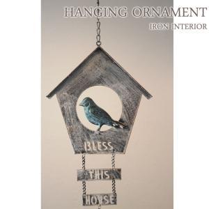 ガーデンオーナメント アイアン製 ハンキング ドアベル ブレスバード 鳥のオーナメント インテリア 玄関飾り 玄関ベル インテリア雑貨|estoah