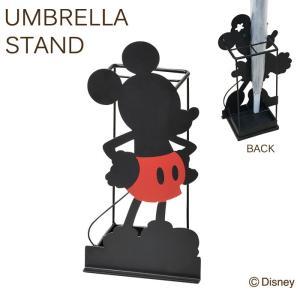傘立て かさ立て ディズニー シルエット4本傘立て ミッキー コンパクト 可愛い おしゃれ ガーデニング雑貨 お祝い 新築祝い 贈り物|estoah
