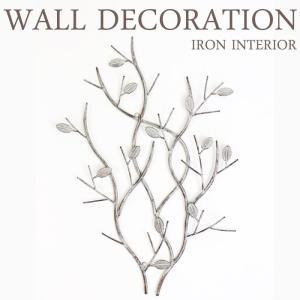 アイアン ウッド 壁飾り ウォールデコレーション 壁掛け インテリア ウォールデコ ウォールツリーブランチ ウォールオーナメント estoah
