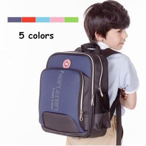 子供 ランドセル 鞄 かばん リュック 小学生 幼稚園 通学 通園旅行 キッズ 男の子 女の子 5色|esunshop