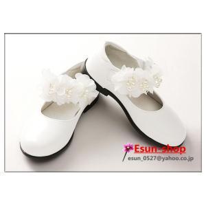 子供 フォーマル シューズ キッズ 女の子 ジュニア 靴 結婚式 発表会 フラワーガール ホワイト/ピンク 16〜23cm esunshop