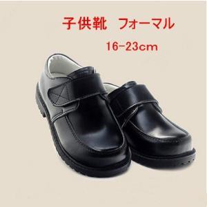 子供用 フォーマル シューズ 靴 子供靴 結婚式 発表会 卒業式 入学式 キッズ 男の子 ブラック/ホワイト 16-23cm|esunshop