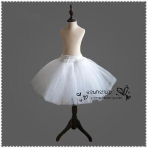 子供ドレス ワンピース対応 子供用 パニエボリューム 白パニエ 女の子 子ども キッズ ドレス 発表会 結婚式|esunshop