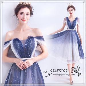 ウェディングドレス  ミニドレス 二次会ドレス パーティードレス  花嫁ドレス イブニングドレス 大きいサイズ 結婚式 披露宴 esunshop