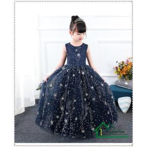 29bbaf666213b 素敵なドレス 子供ドレス ピアノ発表会 プリント ドレス 女の子 二次会 花嫁 ジュニア 結婚式 ...