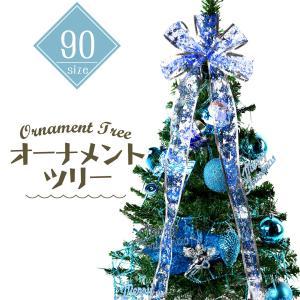 クリスマスツリー 北欧 New 90cm 緑ツリー 選べる Green led 付 おしゃれ オーナメント セット クリスマス ツリー 店舗 家庭 用 cm19c esuon-angel