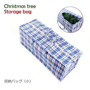 クリスマスツリー収納バッグ 小 クリスマスツリー 収納バッグ 袋 ケース 80cm x 30cm x 30cm ヌードツリー オーナメントツリー cm19e
