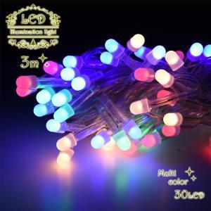 Led 30球 3m カラー 室内 屋内 イルミネーション クリスマス オーナメント 用 電球 cm19e esuon-angel