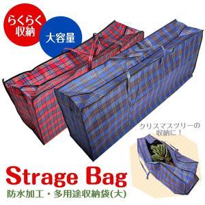 クリスマスツリー 収納 収納袋 大 ストレージバッグ 大容量 防水加工 アウトレット 引越 アウトドア ケース バッグ  収納バッグ 120cm×50cm×30cm cm20e esuon-angel
