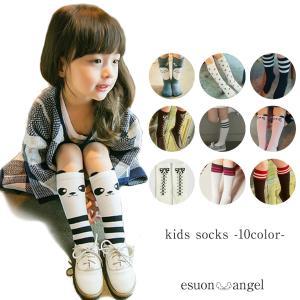 キッズ ハイソックス ベビー ハイソックス 子供 ソックス 靴下 くつ下 子供ソックス 女の子用 スクールソックス esuon-angel