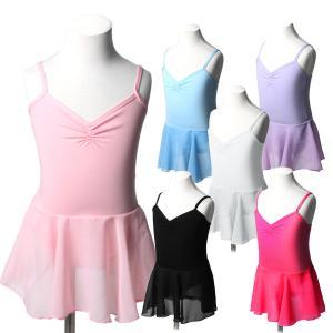 4カラー選べる バレエ レオタード 胸元シャーリング 調節タイプ 子供 大人 キッズ ジュニア 大人 バレエ用品 レッスン 練習着 格安 子ども 新体操|esuon-angel