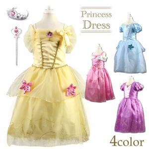 ハロウィン プリンセスドレス 特典付き 3点セット なりきり お姫様 パーティ お誕生日 バースデー 発表会 仮装 プリンセス ドレス 女の子 キッズ おしゃれ ティ esuon-angel
