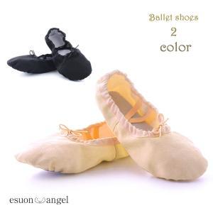 バレエシューズ 全布製 スプリットソール 2色選べる 子供 大人 レッスン 練習用 発表会 新体操 ダンス 室内靴|esuon-angel