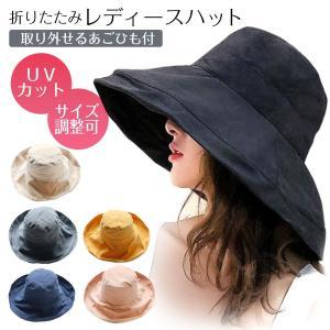 帽子 レディース 6色選べる つば広 UVカット 日よけ ハット 折り畳み 紐付き ひも 飛ばない サイズ調整可能 自転車 運動会|esuon-angel