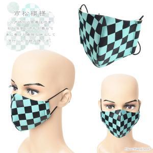 マスク 日本製 小さめ 子供用 金襴 布マスク 洗えるマスク 市松模様 麻の葉文様 鱗文様 西陣織 ファッションマスク 和柄 esuon-angel 04