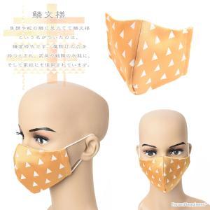 マスク 日本製 小さめ 子供用 金襴 布マスク 洗えるマスク 市松模様 麻の葉文様 鱗文様 西陣織 ファッションマスク 和柄 esuon-angel 06