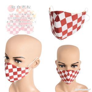 マスク 日本製 小さめ 子供用 金襴 布マスク 洗えるマスク 市松模様 麻の葉文様 鱗文様 西陣織 ファッションマスク 和柄 esuon-angel 09