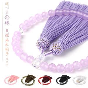 数珠 女性用 硝子 ガラス 天然石 8mm 多種類選 数珠入れ 特典付 念珠 ネコポス便 送料無料 juzu01