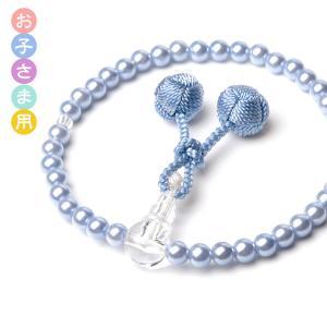 数珠 子供 青色 梵天房 お子様 キッズ 用  こども おこさま  梵天 念珠|esuon